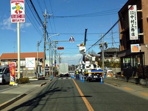 信号機設置工事の様子