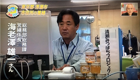 J:COMテレビ「〜週刊シティプロモーション〜ご当地サタデー♪」