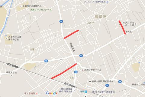 道路補修略図