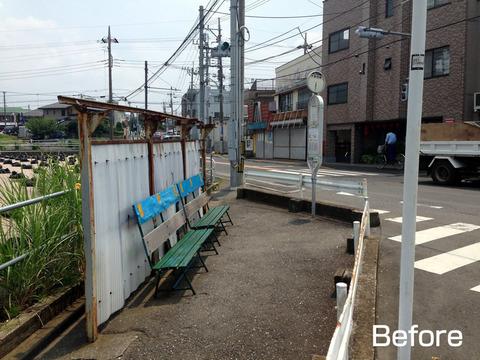 中里団地バス停上屋_Before