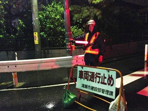 台風19号における市の対応