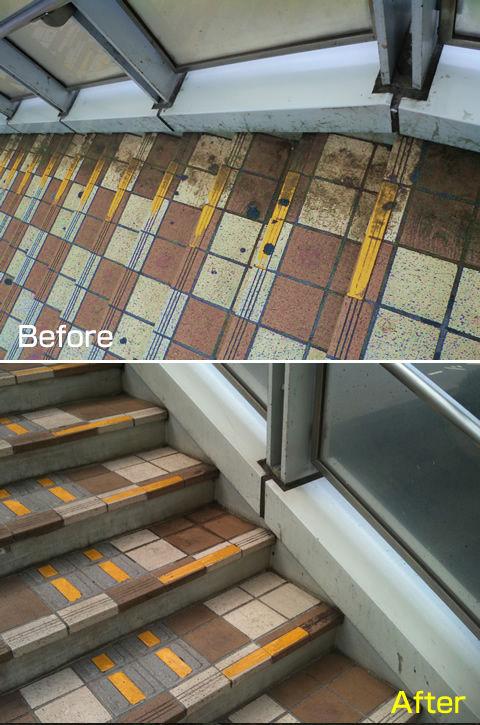 清瀬駅北口デッキへの階段