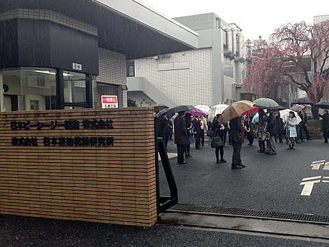 日本BCG研究所