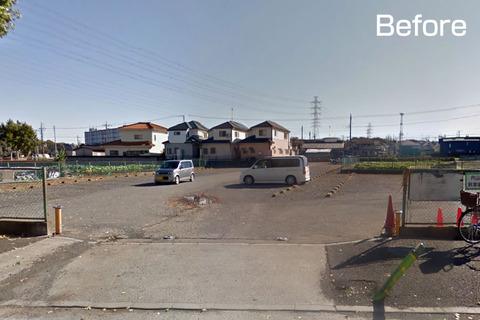 内山サッカー場駐車場整備