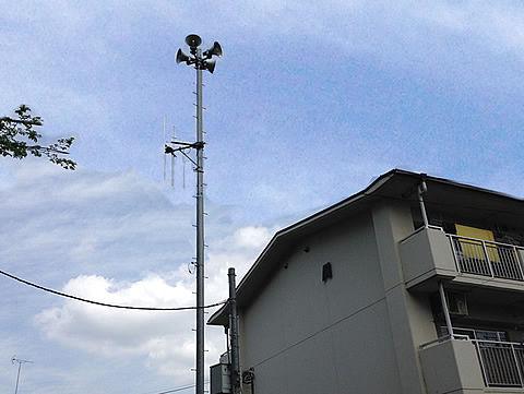 野塩3丁目の防災行政無線