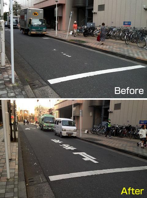 道路標識の塗り替え