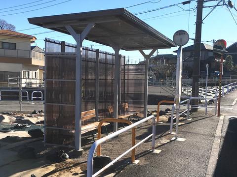 新しい中里団地入口バス停