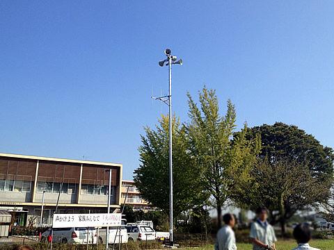 中里地域センターに設置された防災行政無線