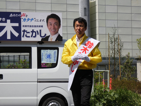 2019選挙戦