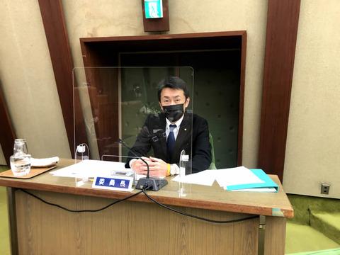 予算特別委員会委員長