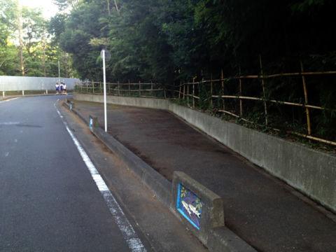 市道の清掃