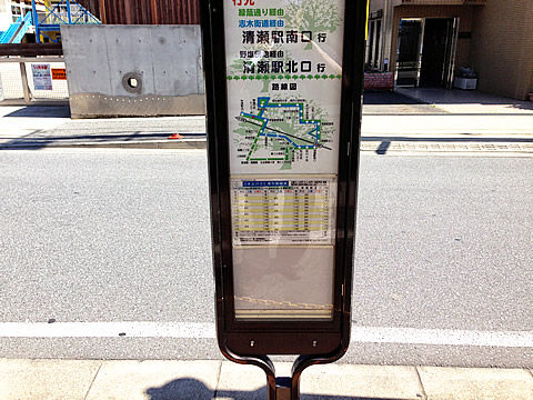 きよバス標識