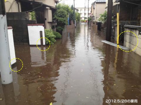 2012年5月豪雨