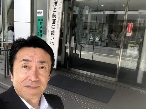 安藤和津氏講演会
