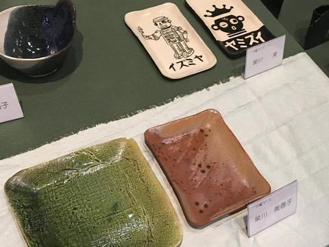 清瀬焼陶芸会