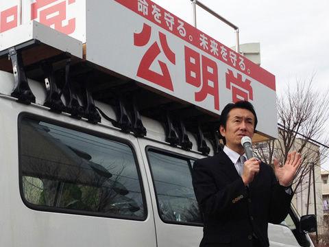 新春街頭演説