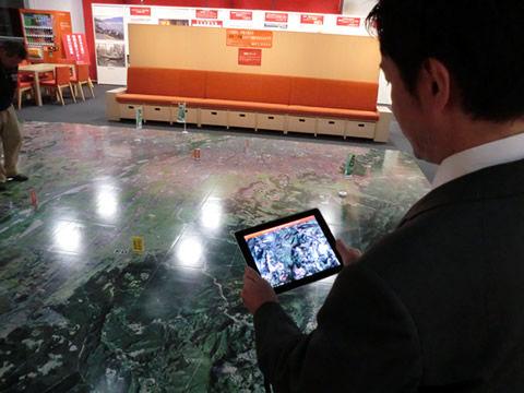 長岡市震災アーカイブセンター