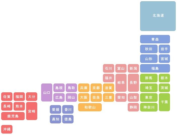 都道府県別「平均寿命ランキング」TOP5!!!
