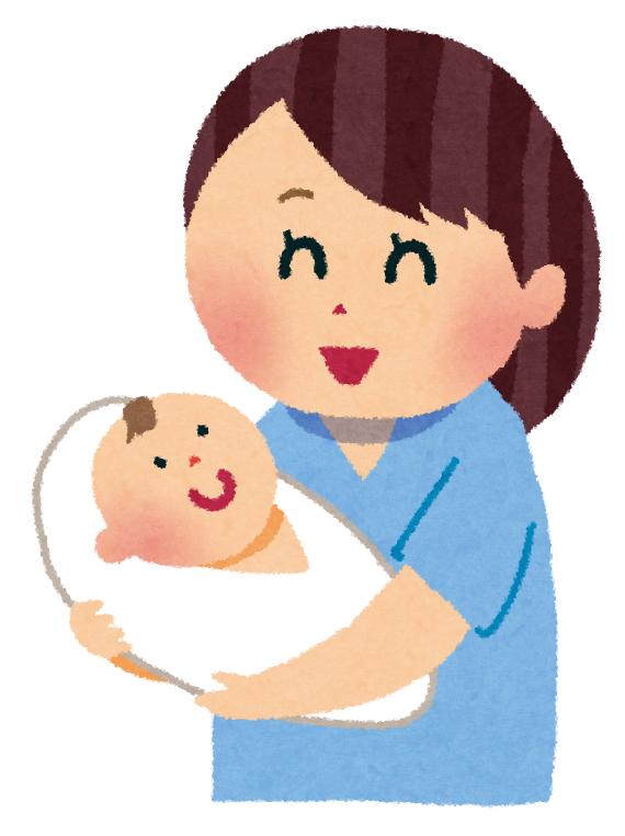 【人名漢字】子どもの名前に「渾」も使用可能に 15年1月「巫」以来!!!総計2999字に