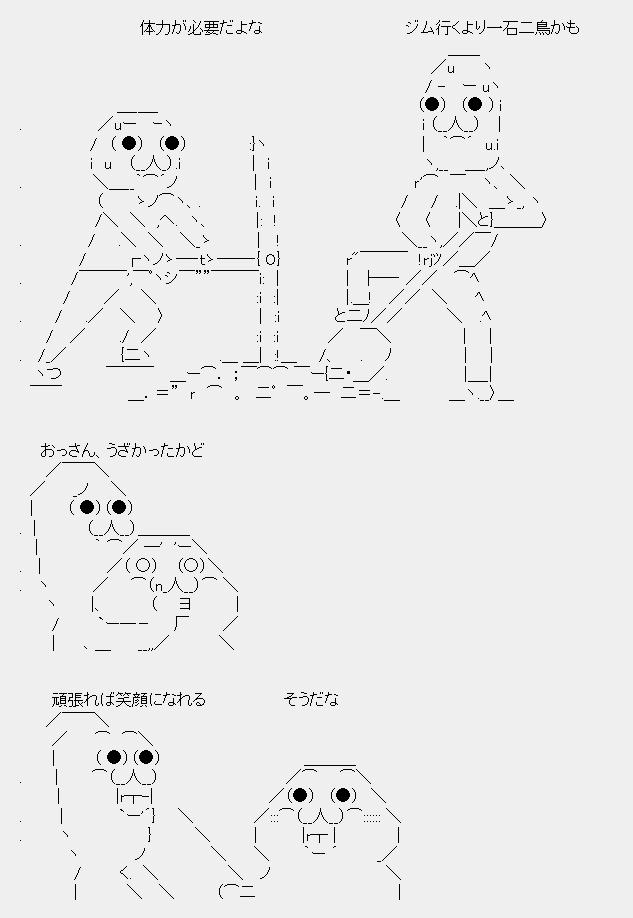 タコタ屋aa