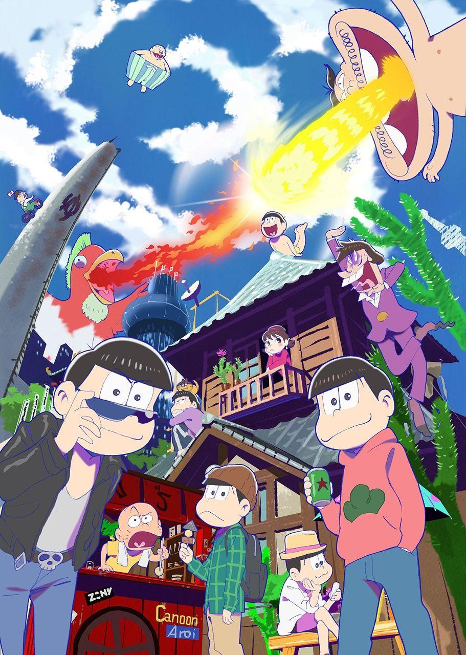 速報】TVアニメ『おそ松さん ...