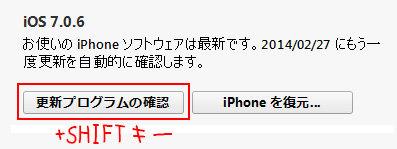 00_iTunes
