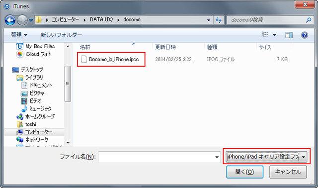 00_iTunes2