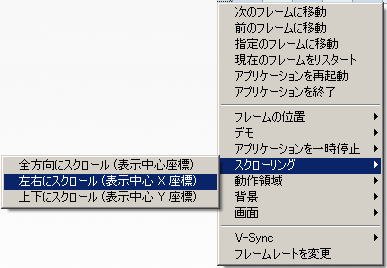 20150409_cf2
