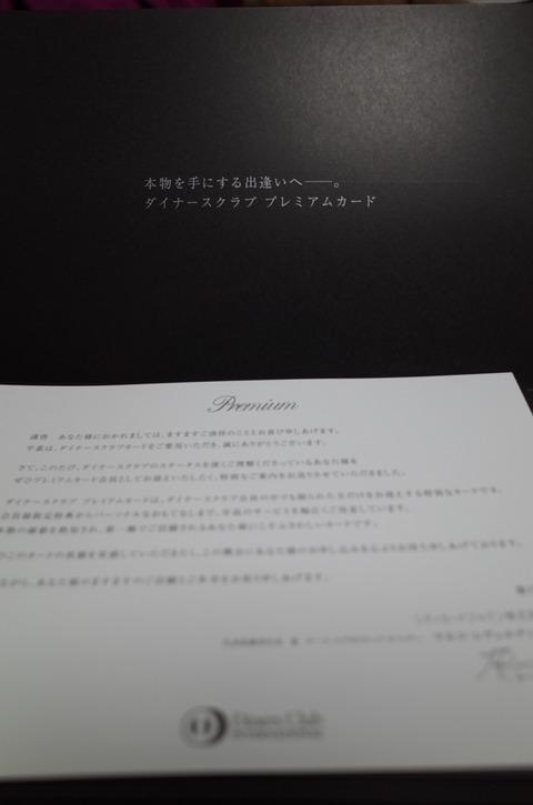 2014-08-03-10-14-14