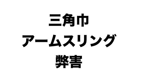 スクリーンショット 2018-09-13 9.20.39