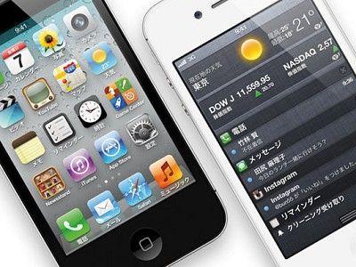 s-iPhone4S