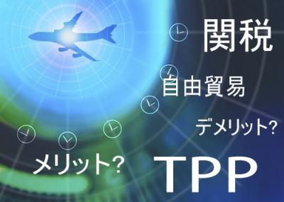 tpp_convert_20111015215955