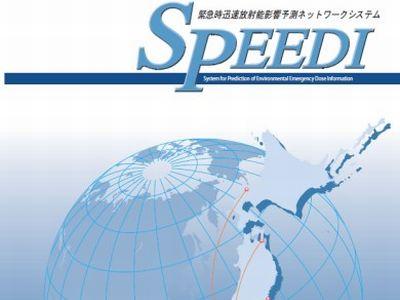 speedi1