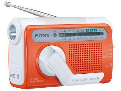 radio_convert_20111022174421