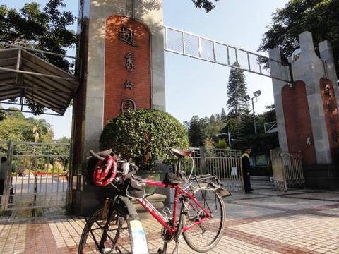 1212f広州自転車旅行記