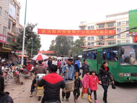 1218b中国自転車旅行記