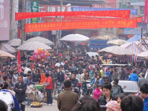 1218d中国自転車旅行記