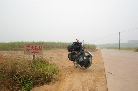 IMGP9658中国自転車旅行記