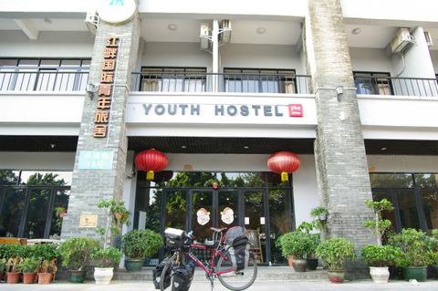 1213a中国自転車旅行記