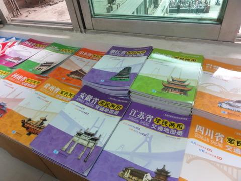 DSC02023中国自転車旅行記