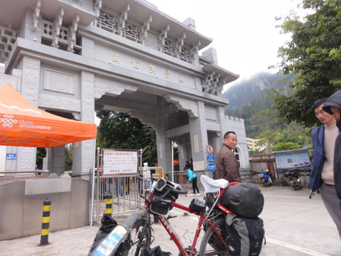 DSC02194中国自転車旅行記