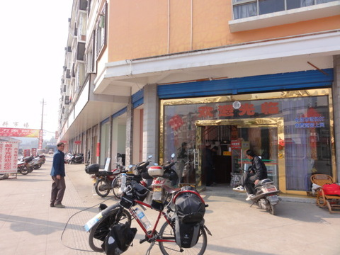 1219e中国自転車旅行