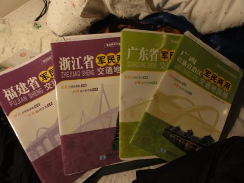 DSC02033中国自転車旅行記