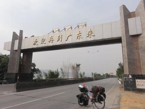 1215d中国自転車旅行記