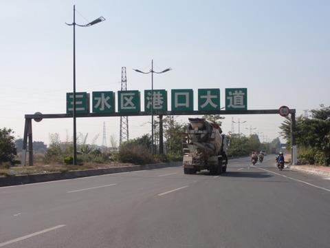 1213d中国自転車旅行記