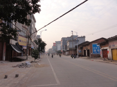 1219b中国自転車旅行