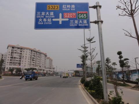 1217a中国自転車旅行記