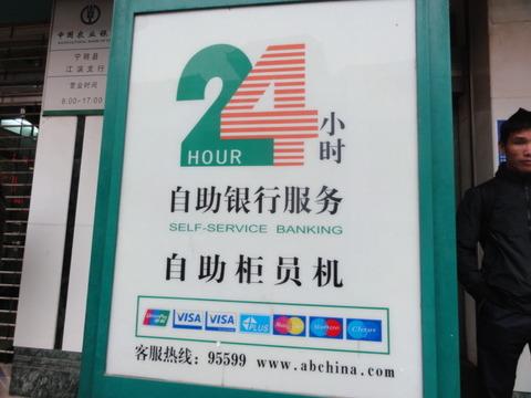 DSC02112中国自転車旅行記