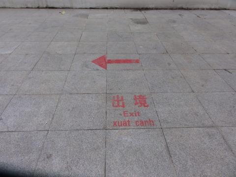 DSC02201中国自転車旅行記