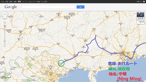 0104@中国自転車旅行記